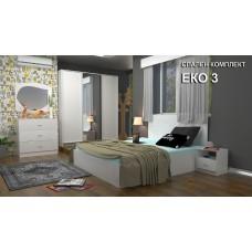 Спален комплект Еко 3